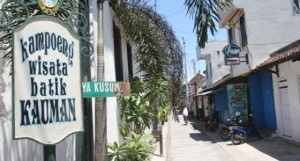 Kampoeng Batik Kauman - Wisata di kota Solo