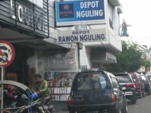 Rawon Depot Nguling Malang