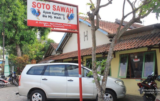 Soto Sawah Hj. Hadi Soragan Bantul Yogyakarta