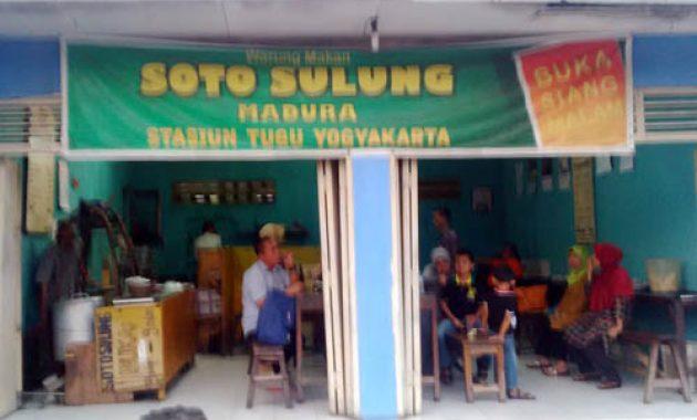 Soto Sulung Stasiun Tugu