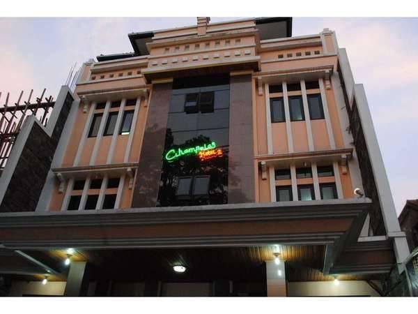 Hotel Murah Di Bandung Harga
