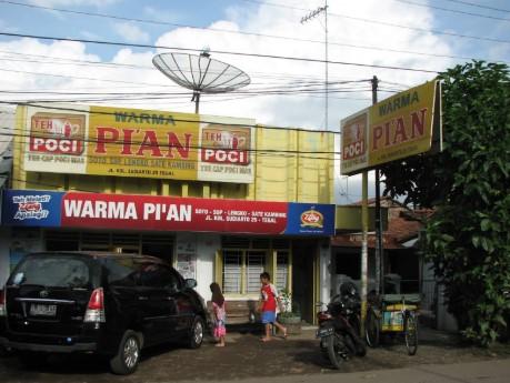 Rumah Makan Pi'an Tegal