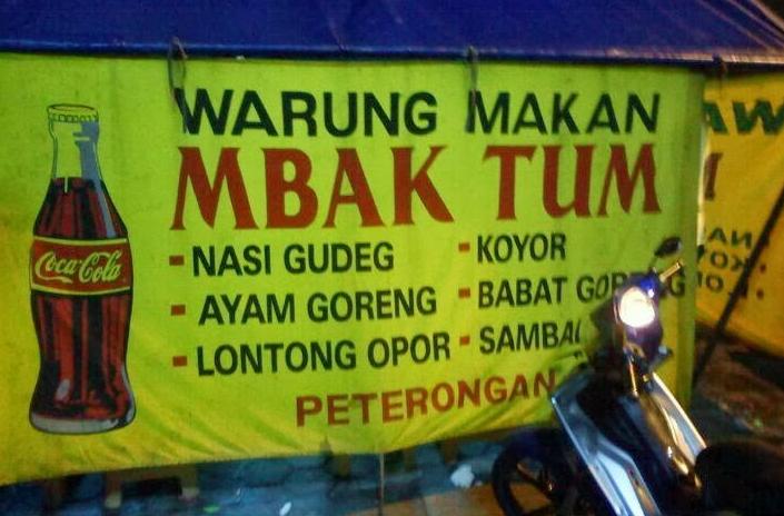 Warung Gudeg Mbak Tum Semarang