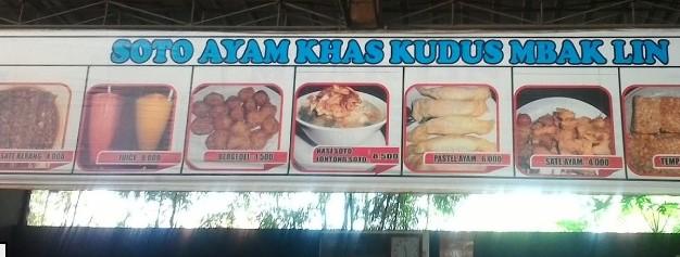 Soto Ayam Khas Kudus Mbak Lin
