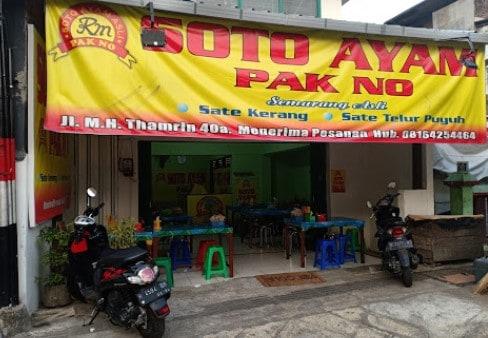 Soto Ayam Pak No Semarang