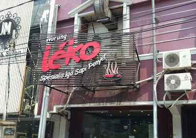 Warung Leko Surabaya