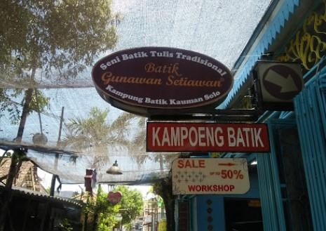 Kampung Batik Kauman Solo